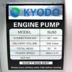 "KYODO Pompa Air Irigasi Engine Water Pump 2"" SU - 50"